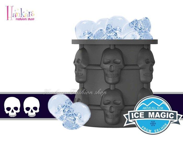 ☆[Hankaro]☆ 創意矽膠冰桶骷髏頭造型製冰器附手掌造型夾