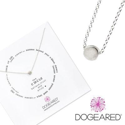 Dogeared 台北ShopSmart直營店小布裘莉最愛 925純銀 Life Circle 小銀豆項鍊 生日禮物
