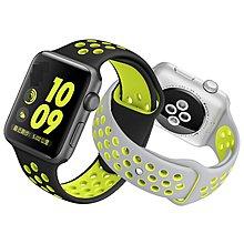 【A&R】高質感 Apple Watch 1 2 代 38 42 mm s1 s2 運動錶帶 錶鍊 表帶 保護殼 鋼化膜