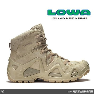 馬克斯-LOWA 軍靴 / 中筒 / 沙色 / GORE-TEX 防水 /ZEPHYR GTX MID TF 0410