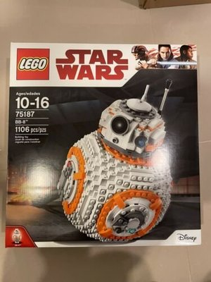 LEGO Starwars 75187 BB-8