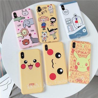 淘趣手機殼 趣味小眾卡通動物園iPhonemax手機殼蘋果x/ 7plus/ 8plus軟6s保護殼 嘉義市
