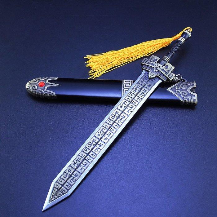 武庚紀周邊子羽誅天劍 20cm(長劍配大劍架.此款贈送市價100元的大刀劍架)