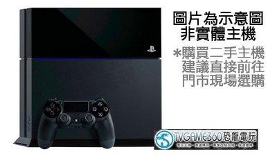 【二手主機】SONY PS4 主機 CUH-1207A 1TB 極致黑【台中恐龍電玩】