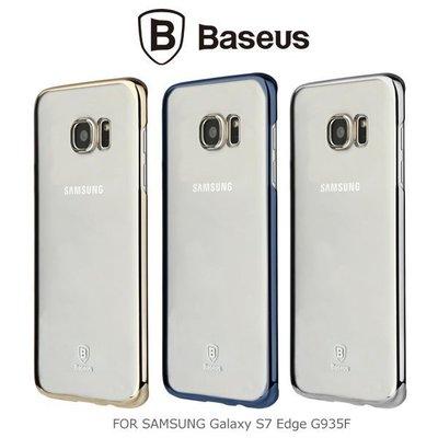 BASEUS 倍思 SAMSUNG Galaxy S7 Edge G935F 明燦殼 保護殼 保護套 硬殼 手機殼 嘉義市