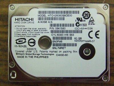 全新1.8吋硬碟 HITACHI 1.8吋 60GB ZIF介面  售價1999元