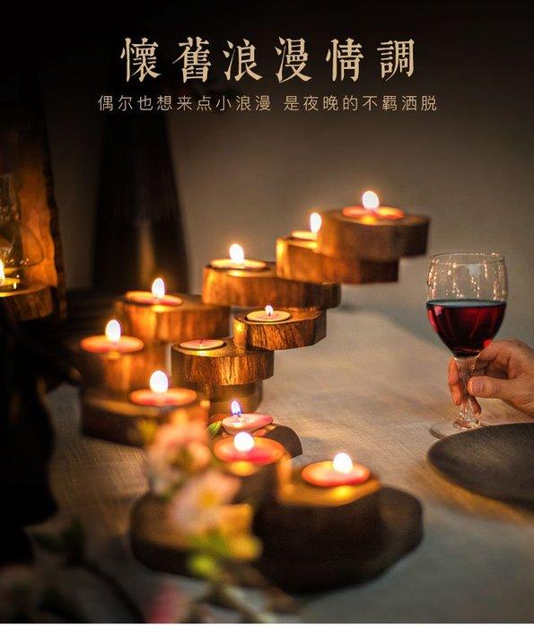 實木蠟燭台 旋轉造型創意燭台 燭光晚餐道具 浪漫西餐餐桌裝飾燭臺_☆找好物FINDGOODS ☆
