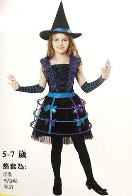 乂世界派對乂萬聖節服裝-萬聖節巫婆/兒童變裝服/俏麗巫婆服裝