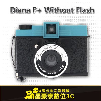 Lomography Diana F+ Without Flash 晶豪泰3C 專業攝影