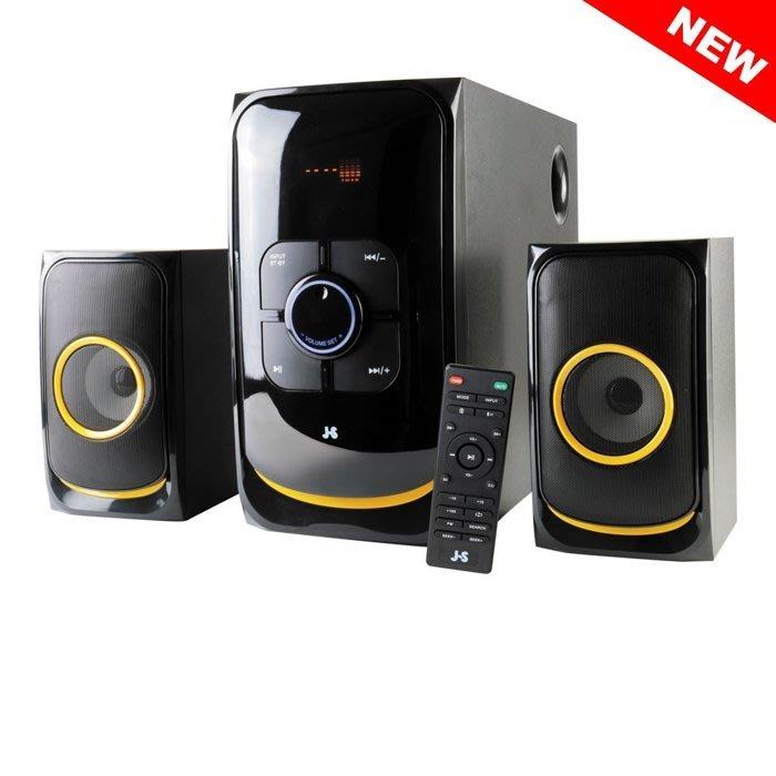 [ 邁克電腦 ]含稅  JS淇譽電子 JY3070 藍牙 /FM/USB/SD卡 多功能 藍芽喇叭
