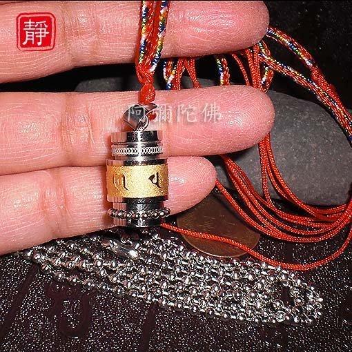 【靜心堂】楞嚴咒心轉經輪項鍊-中間可轉動(25*14mm)