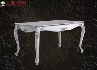 【大熊傢俱】海倫 B0049 餐桌 新古典 書桌