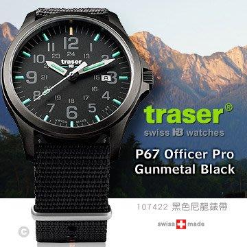 【EMS軍】瑞士Traser Officer Pro GunMetal手錶   黑錶款 (公司貨) 分期零利率