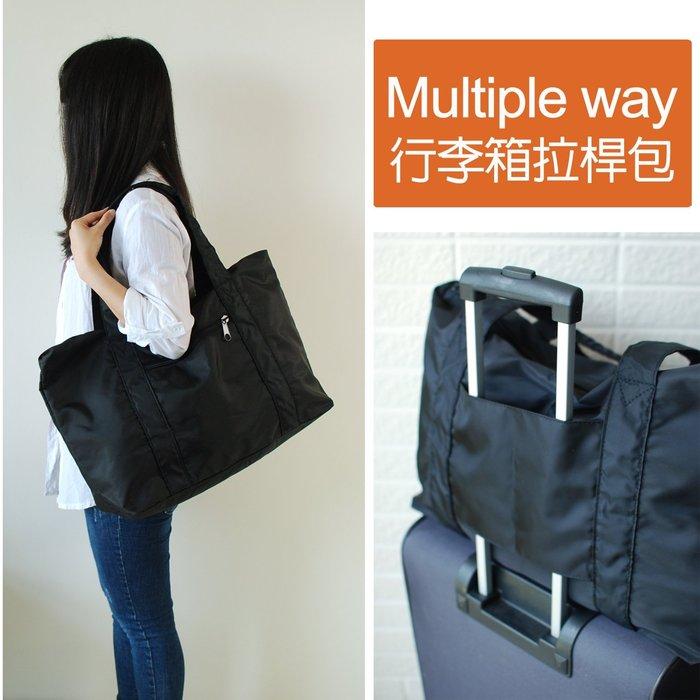 【里樂@ LeaThER】大容量防潑水旅行袋 行李桿包行李袋登機包735