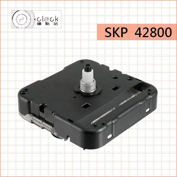 【鐘點站】精工SKP-42800 時鐘機芯(螺紋高4.5mm) 滴答聲 壓針 / DIY掛鐘 附電池 組裝說明