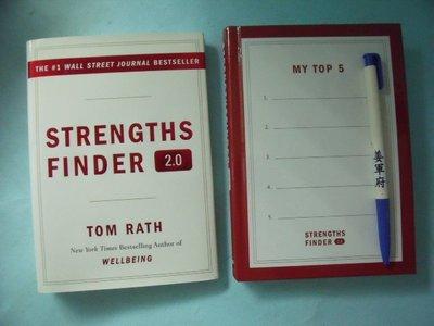 【姜軍府】《STRENGTHS  FINDER 2.0》2007年 TOM RATH WELLBEING
