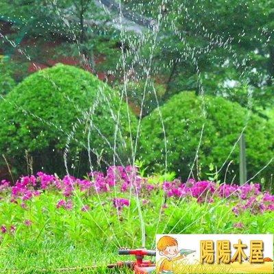 噴頭 愛邦澆菜噴頭園林灑水器自動旋轉噴灑 360度草坪澆灌灌溉降溫【陽陽木屋】