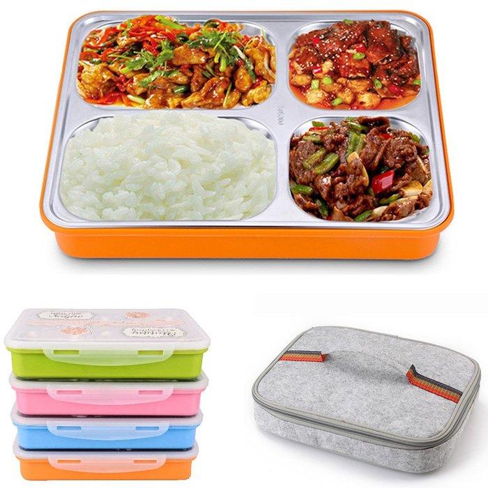餐具用品304不鏽鋼保溫飯盒便當盒防燙餐盤盒加保溫提袋1入E74-4