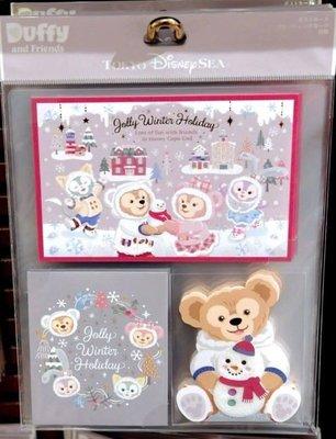 Ariel Wish日本東京迪士尼2019聖誕節達菲熊Duffy雪莉玫傑拉東尼史黛拉兔雪人明信片卡片信紙信封三入組-絕版