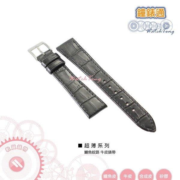 【鐘錶通】超薄系列─鱷魚格紋牛皮錶帶─黑色亮面/25061H