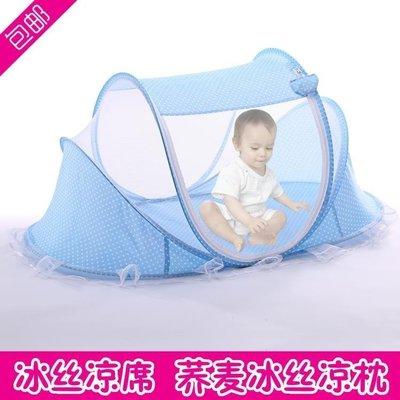 ZIHOPE 免安裝可摺疊嬰兒蚊帳罩寶寶防摔蚊罩蒙古包小孩BB新生兒童床蚊帳ZI812