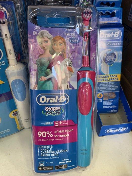 澳洲代購 現貨含運 Oral-B 百靈歐樂B 充電式 兒童電動牙刷,兒童刷頭5歲以上適用,公主款。