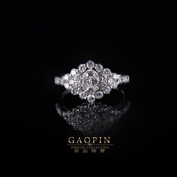 【高品珠寶】設計款《圓鑽》鑽石戒指 求婚戒指 訂婚戒指 情人節禮物  生日禮物  #3580