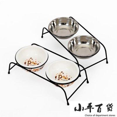 寵物貓碗狗碗貓盆餐桌不銹鋼貓食盆貓糧碗架水碗貓咪飯盆陶瓷雙碗【小平百貨】