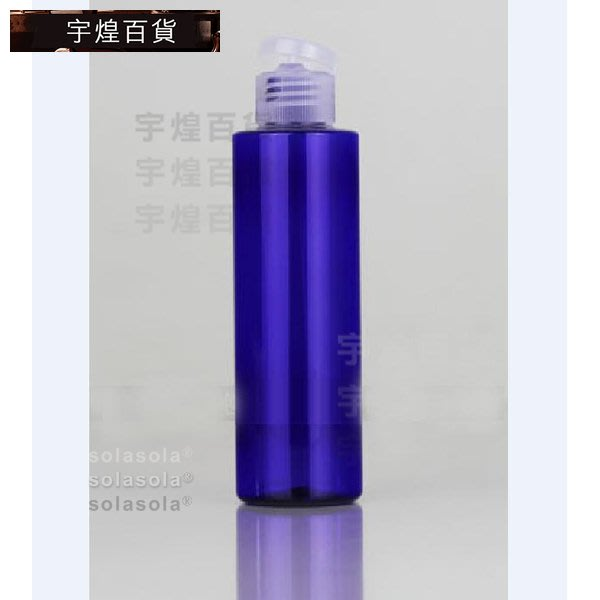 《宇煌》塑膠瓶100ml圓形PET分裝瓶空瓶空罐塑膠瓶液體瓶塑膠尖嘴蓋+藍瓶化妝保溼水樣品瓶乳液瓶保養品容器_RdRR