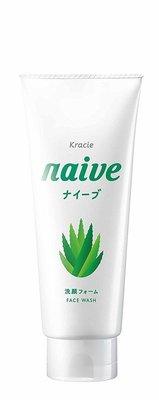日本 Kracie naive 植物性洗面乳130g ( 柑橘綠香 )