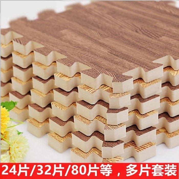 嬰兒爬行墊 泡沫地墊臥室拼圖海綿大號鋪地板家用榻榻米加厚木紋爬行墊子拼接
