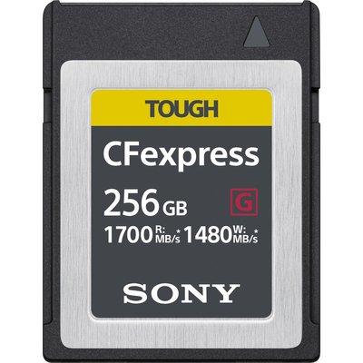 *兆華國際*預購 Sony CEB-G256 256G 256GB CFexpress 高速記憶卡 索尼公司貨