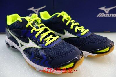KZM棒壘屋 MIZUNO 美津濃 WAVE BOLT 7 排球鞋 V1GA186023