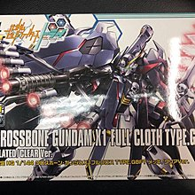 GUNPLA EXPO 限定-HG Crossbones gundam X1 FULL CLOTH TYPE.GBFT