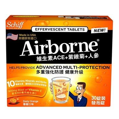 costco #991355 Schiff Airborne 維生素A+C+E+紫錐菊+人參發泡錠(香橙口味) 30錠*