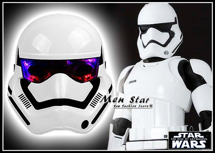 [免運費] STAR WARS 天行者的崛起 LED 冷光面具 風暴兵 發光面具 玩具 星際大戰 白兵 COSPLAY