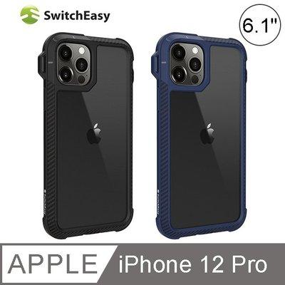 KINGCASE (現貨) SwitchEasy EXPLORER iPhone12 Pro 6.1吋掛式軍規防摔手機套