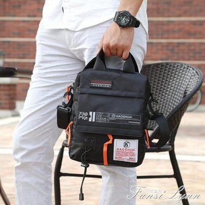 輕便防水牛津布男包包時尚韓版潮男士小背包商務運動包單肩側背包    全館免運