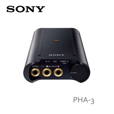 『歡迎議價』SONY 隨身耳機擴大機 PHA3