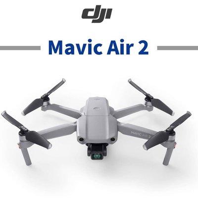 【小品購物】【DJI】Mavic Air 2空拍機-單機版(公司貨)~下標前,請先詢問庫存~