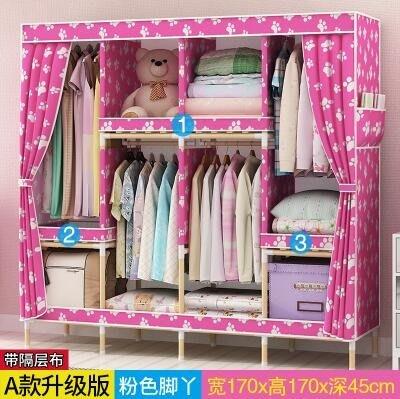 衣櫃雙人布衣櫃簡約現代經濟型組裝衣服櫃子簡易衣櫃收納布藝實木衣櫥 【優の館】