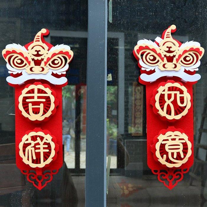 衣萊時尚創意醒獅過年裝飾用品豬年春節年貨對聯掛件新年室內布置掛飾