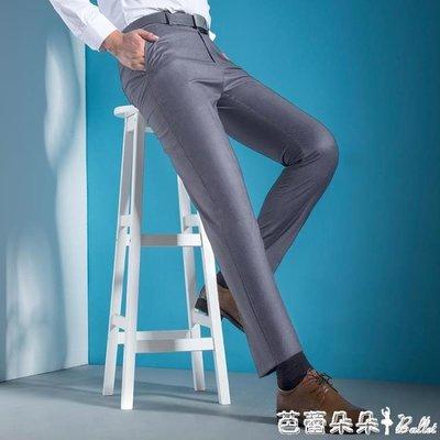 男士西裝褲  男士西褲秋季修身直筒商務休閒寬鬆中青年職業黑色西服正裝長褲子