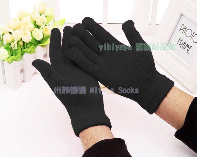 [現貨]出清回饋_保暖防寒素色針織手套(全指)_黑色(大童~青少年/青少女/女用)