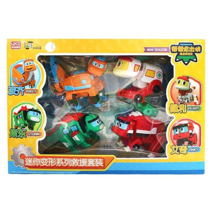 佳佳玩具 ----- 幫幫龍 GOGODINO 恐龍探險隊 幫幫龍-第4代迷你變形4入【0541277】