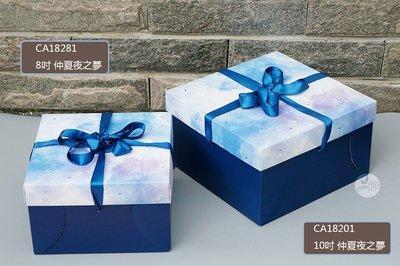 緞帶盒_仲夏夜之夢_10吋_CA18201◎10吋.蛋糕.甜點.包裝盒.禮盒.附內襯.金盤.緞帶.藍色.水彩風