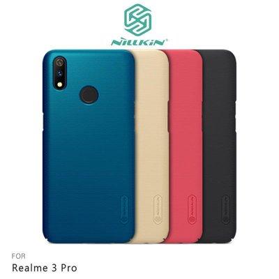 *phone寶*NILLKIN Realme 3 Pro 超級護盾保護殼 硬殼 手機殼 背殼 鏡頭保護