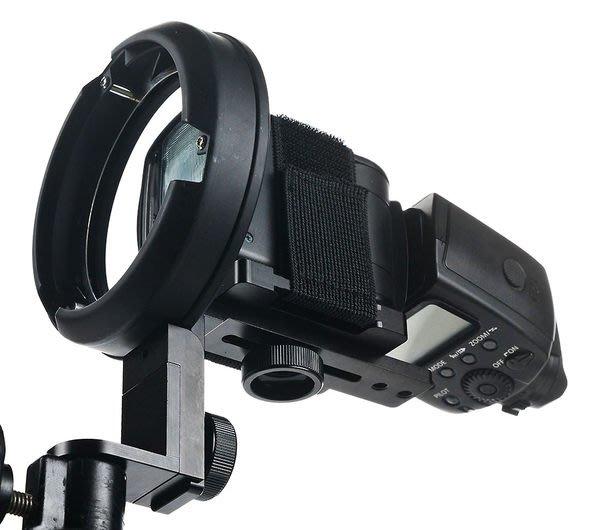 呈現攝影-德國Phottix 閃燈雙向轉接座 L型傘座 金屬 離閃支架 保榮口 標準罩 柔光罩 離機閃