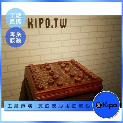 KIPO-實木中國象棋套裝 象棋棋盤 木質棋桌-JLL008104A