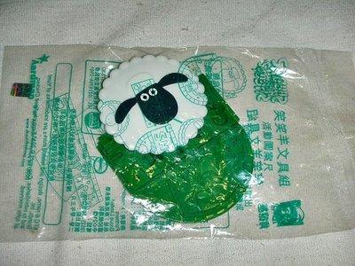 aaL.(企業寶寶公仔娃娃)全新未拆封2010年KFC肯德基發行笑笑羊文具組-活動圖案尺!